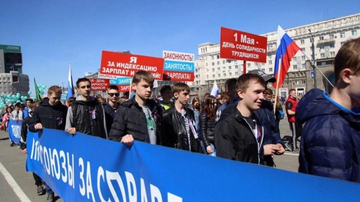Полпальто по методичке: 74.ru разобрал продовольственную корзину россиянина