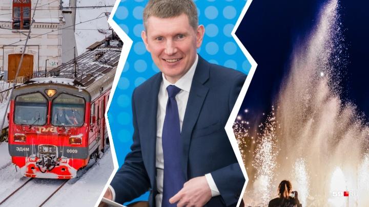 Инстаэфиры, железная дорога, квартира за 200 миллионов: чем запомнился пермякам Максим Решетников