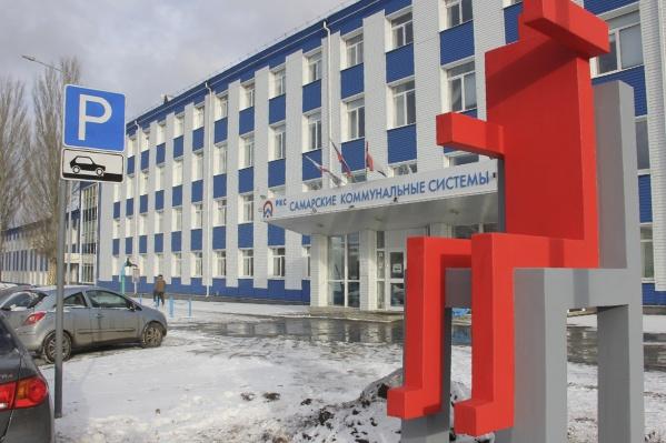 Самарские коммунальщики сами создали копию «Красного человечка»