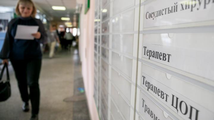 Красноярский край стал регионом — лидером по числу заболевших гепатитом в Сибири