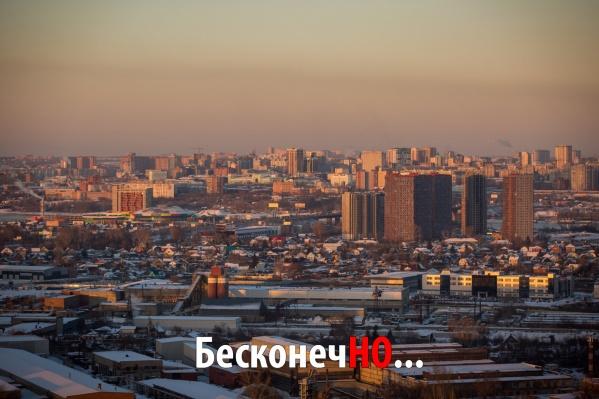 Новосибирец предложил жителям города подписывать фотографии словом, оканчивающимся на «но», и публиковать их в социальных сетях