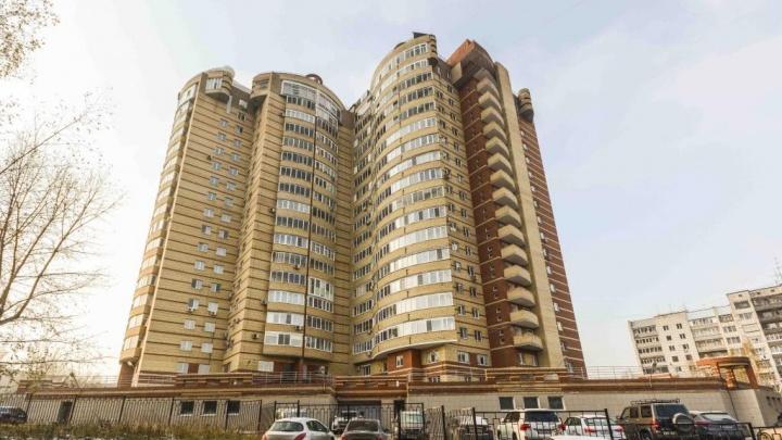 Цены подросли: что происходит на рынке недвижимости Перми