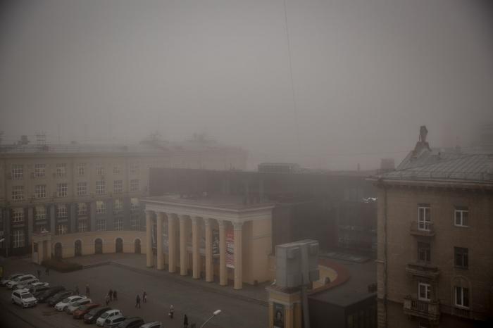 Новосибирск в тумане