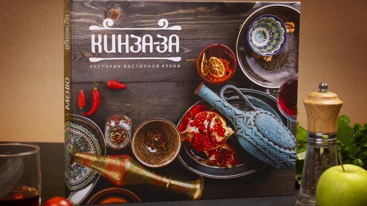 Хорошая типография предложила ресторанам Екатеринбурга изготовить меню бесплатно