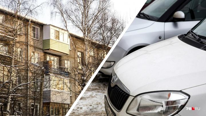 Внедорожники по 300 тысяч и дешёвые квартиры: приставы устроят грандиозную предновогоднюю распродажу