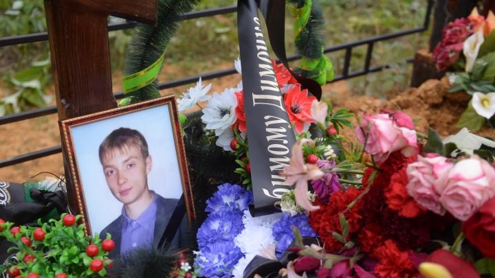 Один из подростков, забивших до смерти инвалида в Березовском, обжаловал свой арест