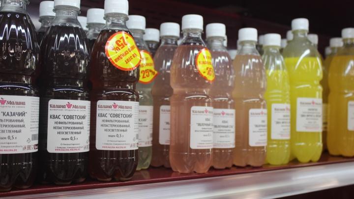 В новосибирских магазинах появился необычный напиток из забродивших ягод