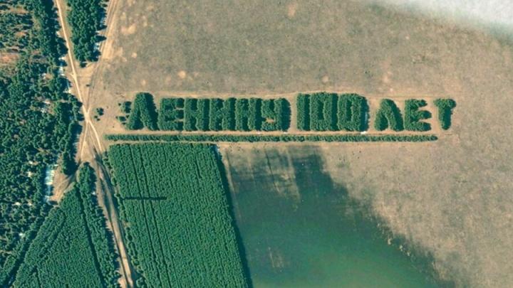 Знаки на полях: из космоса засняли надписи в Башкирии