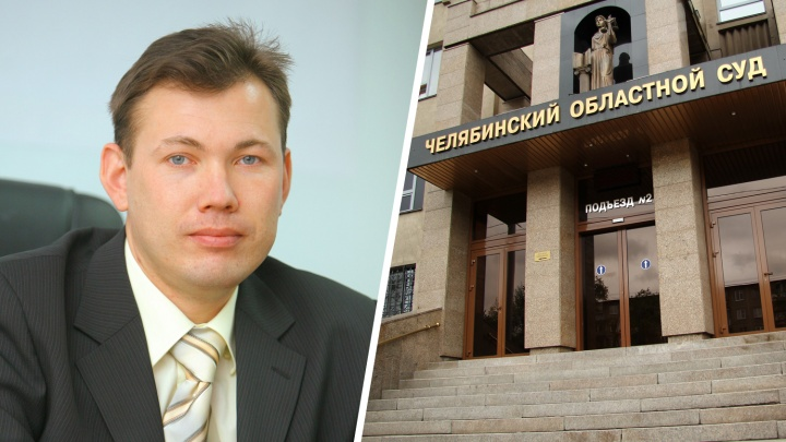 Задушили и забралиMercedes: экс-полицейского отдали под суд за убийство челябинского бизнесмена