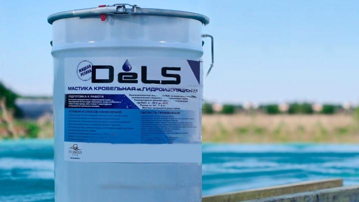 Строители, которые наносят гидроизоляцию в дождь, не нарушают нормы