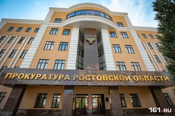 Прокуратура признала законным возбуждение уголовного дела