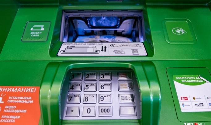 В Ростове на Западном «люди в черном» попытались взломать банкомат