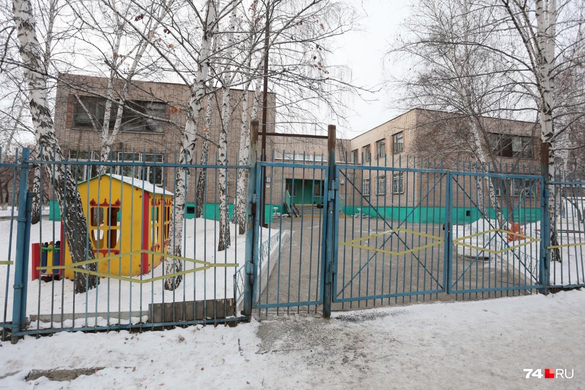 Конфликт произошёл сегодня около 8 часов в детском саду на улице Гагарина, 38б