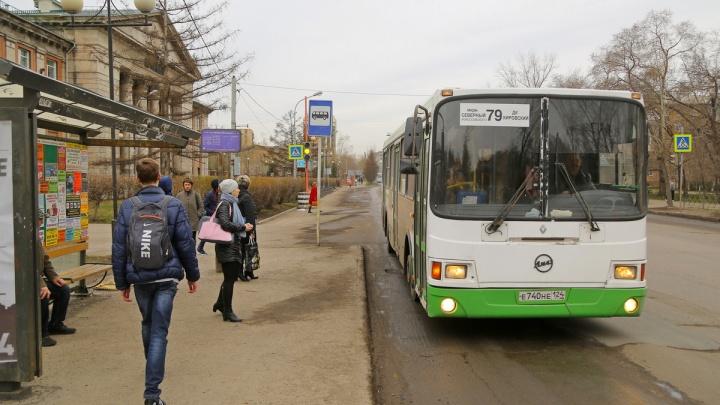 Перевозчик с закрытого маршрута №79 рассказал, как с ним обошлись чиновники