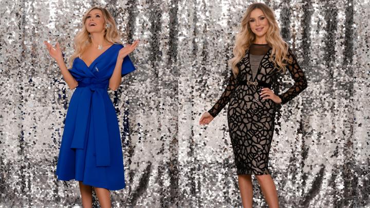 Успеть всё ровно за четыре недели: нашли потрясающие платья на Новый год