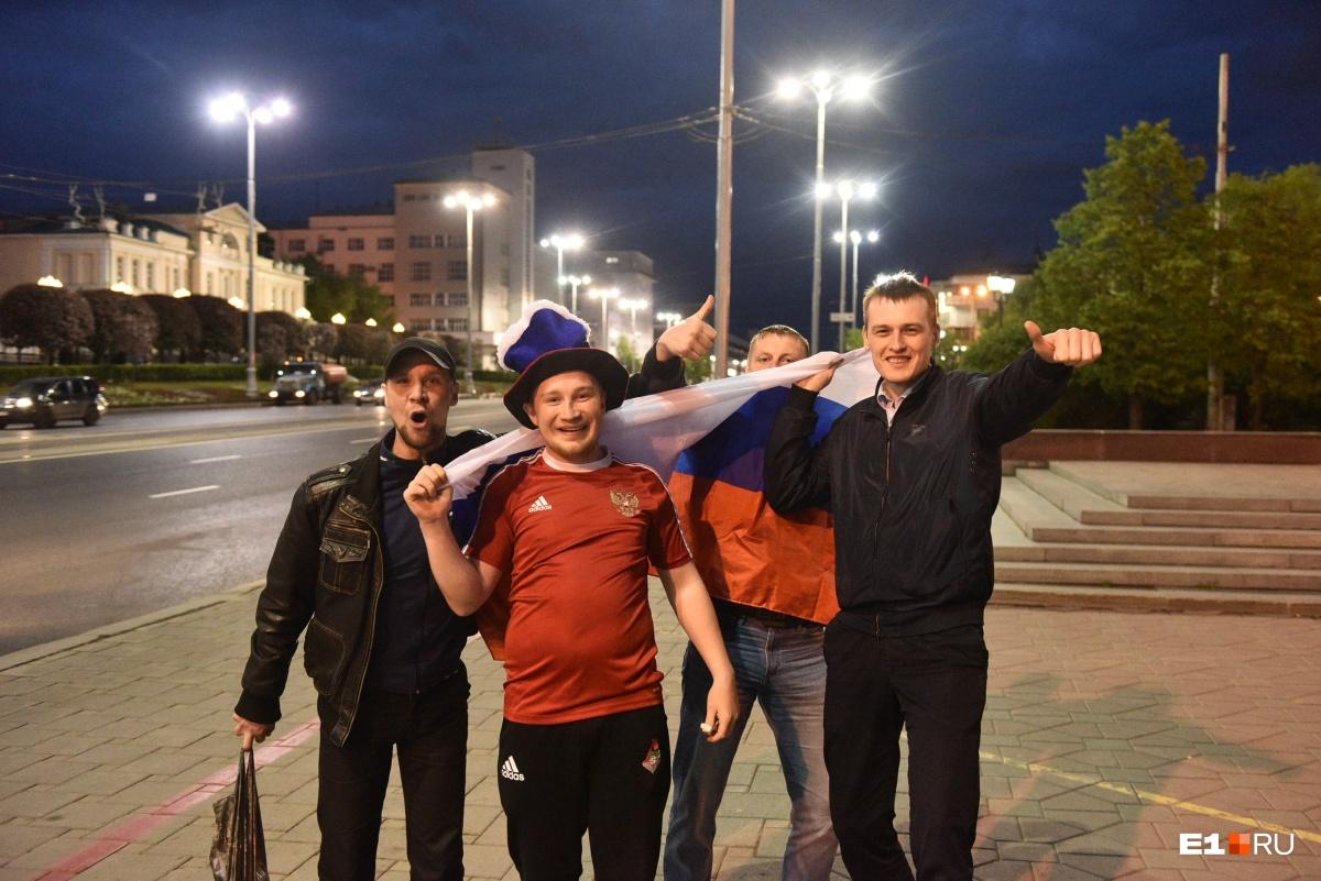 В центре Екатеринбурга веселье только начинается
