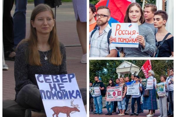 Экологические проблемы должны волновать всех россиян