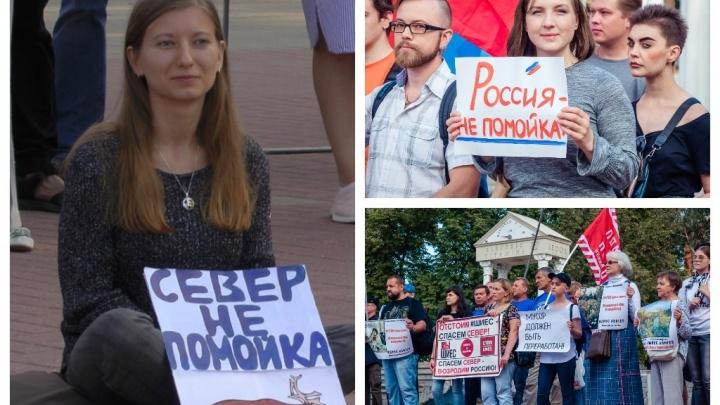 «Это не проблема Шиеса, это наше будущее»: нижегородцы вышли на митинг в поддержку жителей Поморья