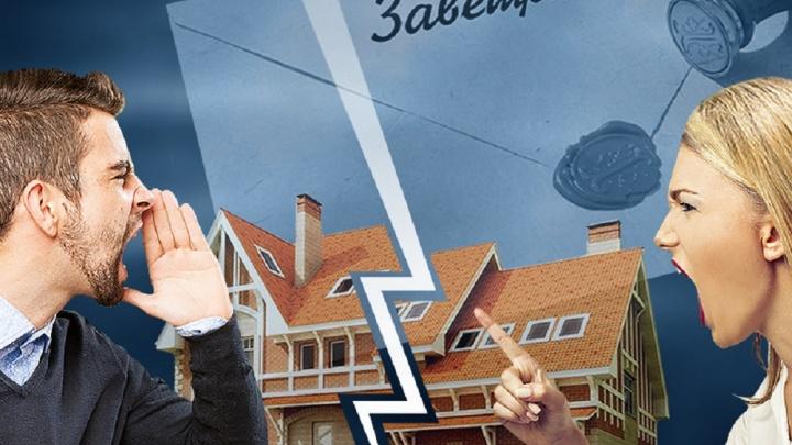 СГУПС запускает онлайн-курс «Наследственное право РФ» для всех желающих