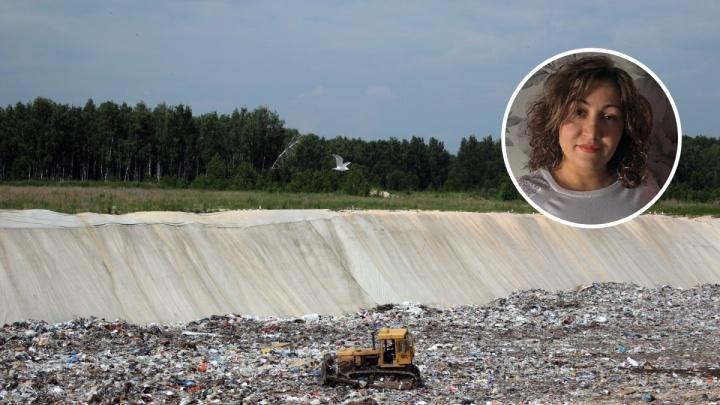 Руководитель организации, проводившей экспертизу полигона для челябинского мусора, попала под статью