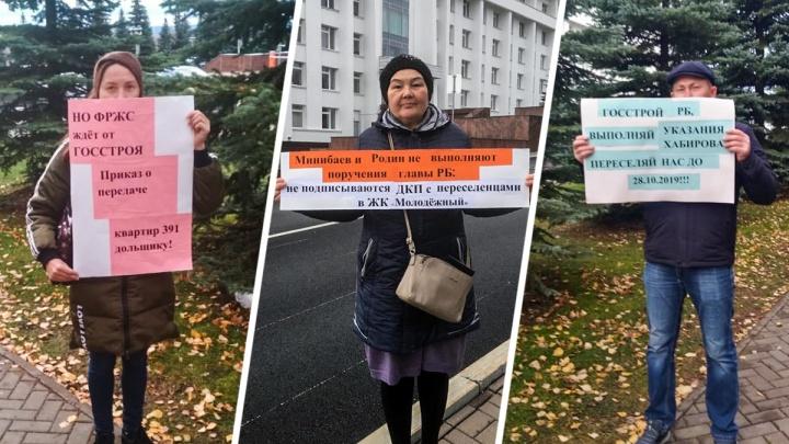 «Устали платить ипотеку за воздух»: обманутые дольщики пожаловались Радию Хабирову на Госстрой