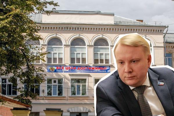 Большинство ярославцев идею депутата не поняли и не приняли