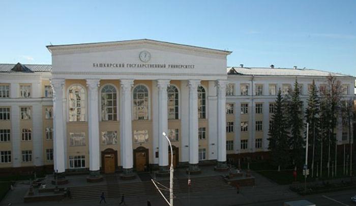 БашГУ получил право принимать экзамен на знание русского языка у иностранцев