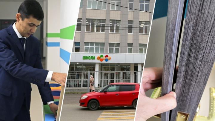 Как выглядит школа в Уфе, которой хвастались власти: честный репортаж от UFA1.RU