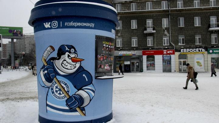На микрокофейне у вокзала нарисовали Злого снеговика