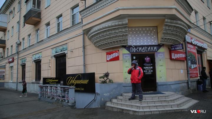 Досугом по голове: в Волгограде двух интуристов прибило у приват-клуба