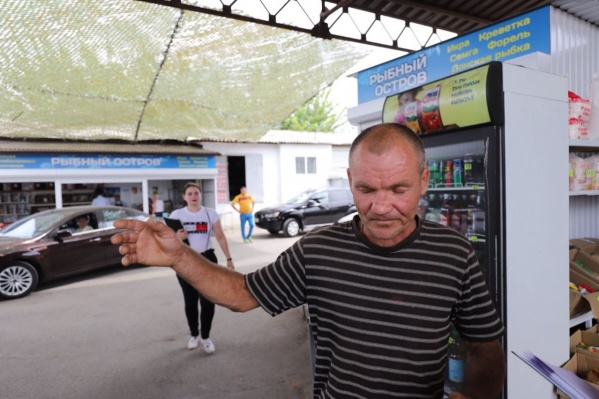 Алексей находился рядом с эпицентром взрыва