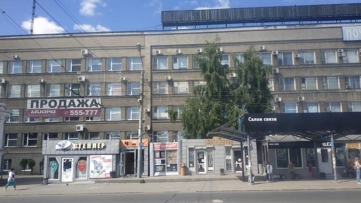 В Омске за 41 миллион продают часть здания главпочтамта