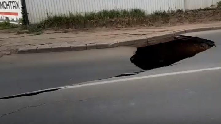 «Черная дыра»: в Самаре на улице Алма-Атинской провалился асфальт