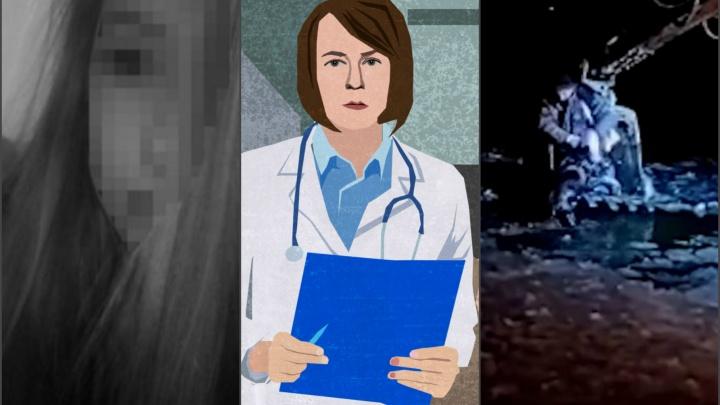 Главное за неделю: смерть школьницы на Уралмаше, увольнение врачей онкоцентра и спасение пса на Шарташе