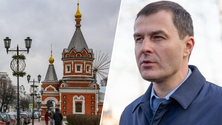 Ярославль стал одним из худших городов России по качеству управления. В мэрии не согласны
