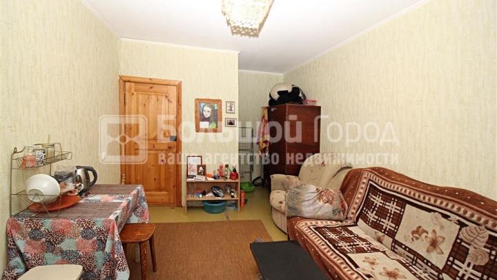 В Новосибирске начали продавать четырёхкомнатные квартиры с жильцами