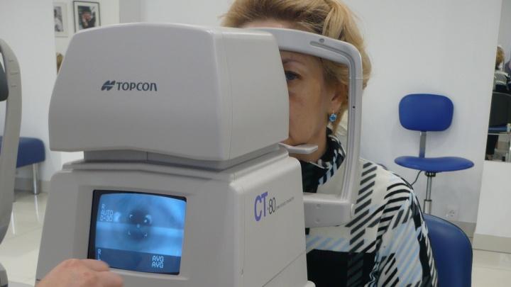 Екатеринбуржцы смогут бесплатно проверить зрение в офтальмологической клинике