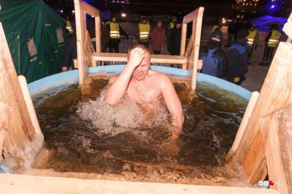 Список работающих купелей сократили, но у пермяков все-таки будет возможность окунуться в воду в Крещение