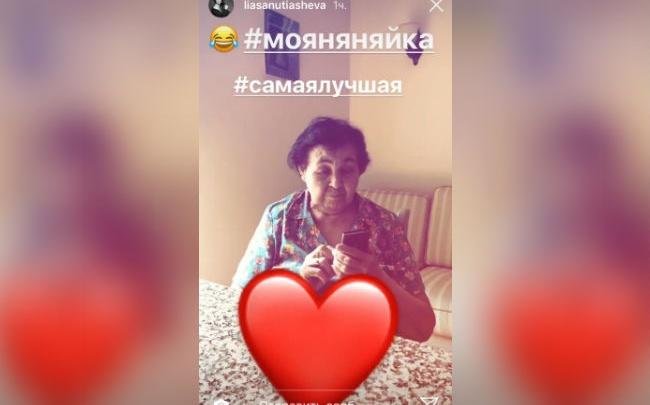 Ляйсан Утяшева: «Моя няняйка в 83 года освоила мобильный»
