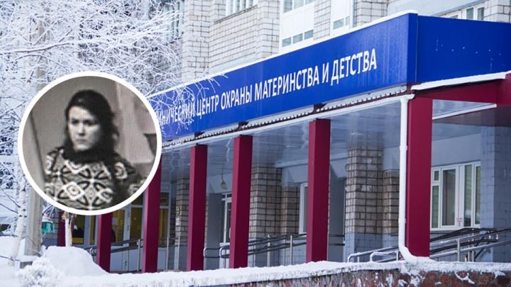 Женщину, напавшую на роженицу в перинатальном центре, объявили в розыск