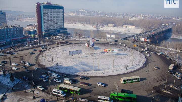 Мэр Красноярска приказал начать реконструкцию транспортных колец