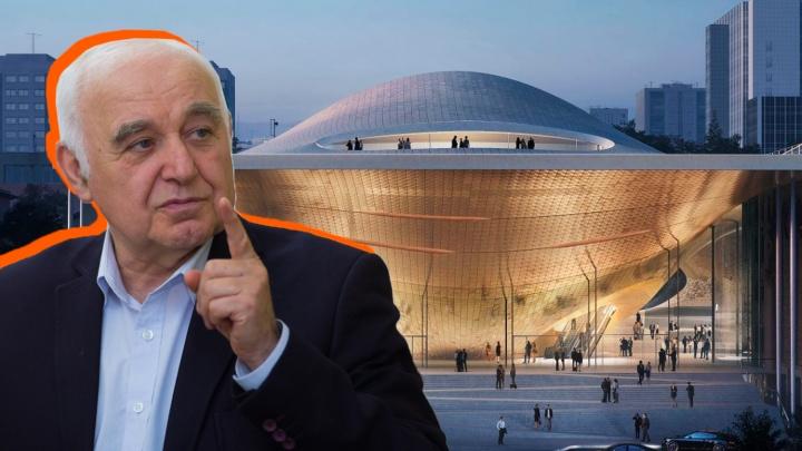 Директор Свердловской филармонии объяснил, почему на обсуждение нового зала позвали только «друзей»