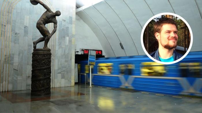 Глеб Бельдия считает, что строить метро — это дорого, а деньги лучше вкладывать в развитие наземного транспорта