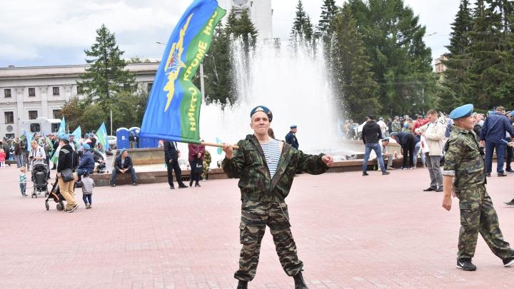 Все в тельняшках: как Екатеринбург отметил День ВДВ