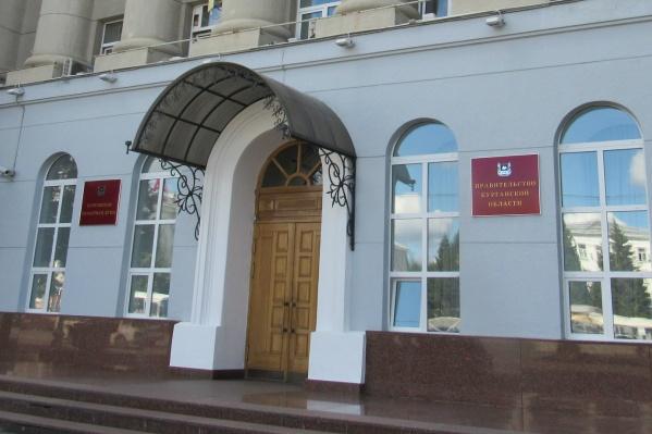 Дефицит бюджета в этом году составит более трех миллиардов рублей
