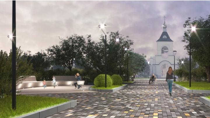 Началась реконструкция сквера за ТЦ «Красноярье»: показываем, каким он будет