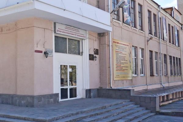 Школа работает с 1928 года