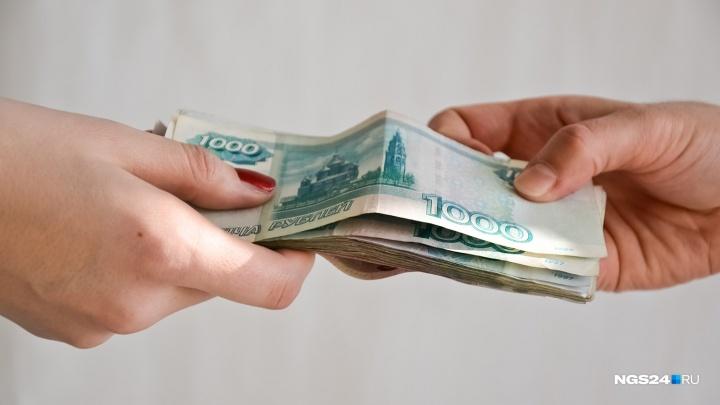 Почетным гражданам Красноярска вводят ежемесячную выплату в 10 тысяч