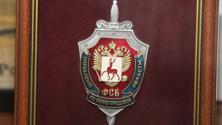 ФСБ ликвидировала члена запрещенной организации ИГИЛ, готовившего теракт 18 марта в Нижнем Новгороде