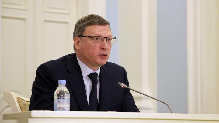 За прошлый год губернатор Бурков получил больше 6 миллионов рублей дохода